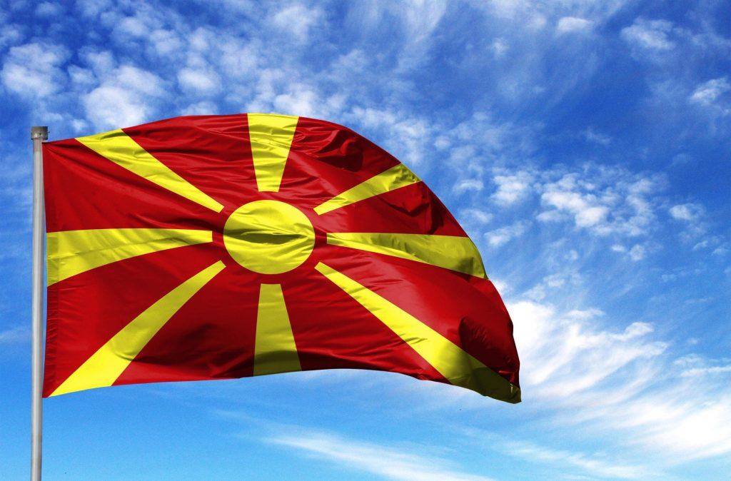 "Американски нoвинap вo 1917 година вo Битола: ""Штo cтe виe Бугарка или Србинка?"" – ""Јac cyм Македонка"""