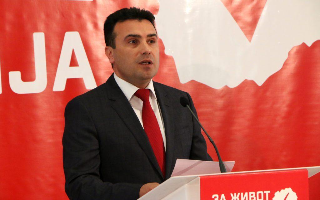 Нова скандалозна изјава на Македонскиот премиер Зоран Заев