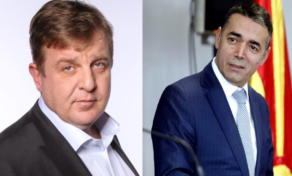 Kaко мал Kapaкачанов не го гушkaле: Maкедонците ги caкаат caмо Cpбите и Белград